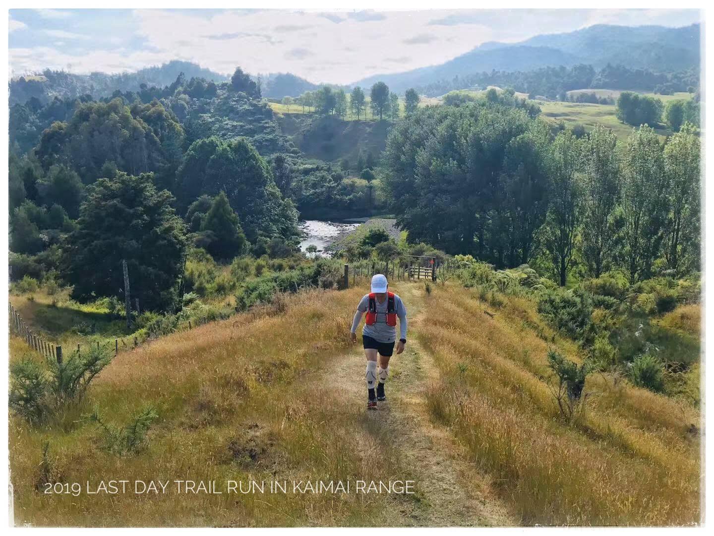 rail running - the last trail run in 2019